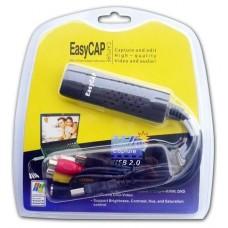 CAPTURADORA RCA USB DE VIDEO (Espera 2 dias)