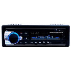 Radio FM MP3 Bluetooth USB 60W Coche (Espera 2 dias)