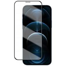 "Cristal Templado iPhone 11 6.1"" Ultra Resistencia Tipo 9H (Espera 2 dias)"