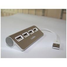 HUB USB COOLBOX  4 USB 2.0 ALU2 COO-HU4ALU2