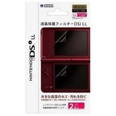 Protector Pantalla DSi XL (Espera 2 dias)
