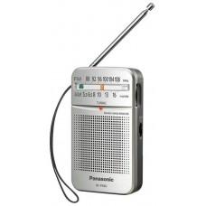 PAN-RADIO RF-P50DEG